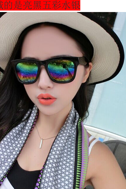 Ms dazzle colour reflective sunglasses